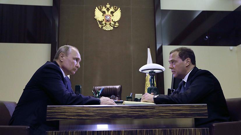Эксперт прокомментировал утверждение новой структуры правительства