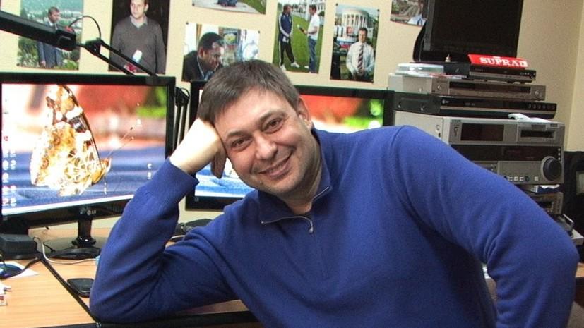 Херсонский суд 16 мая рассмотрит вопрос о мере пресечения для журналиста РИА Новости Украина