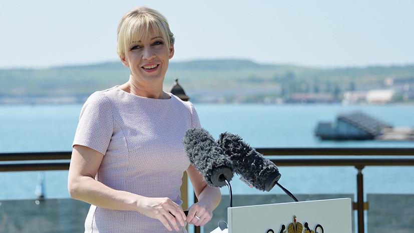 Захарова: Россия продолжит требовать предоставления возможности лично пообщаться со Скрипалями