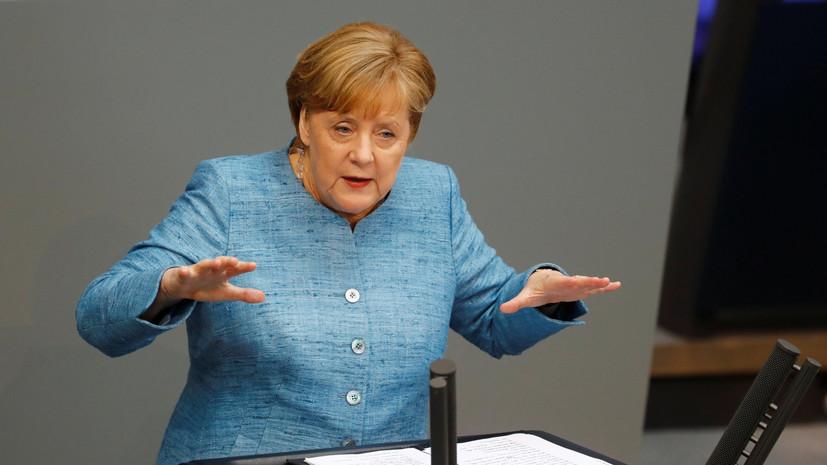 Меркель назвала неправильным выход США из ядерной сделки с Ираном