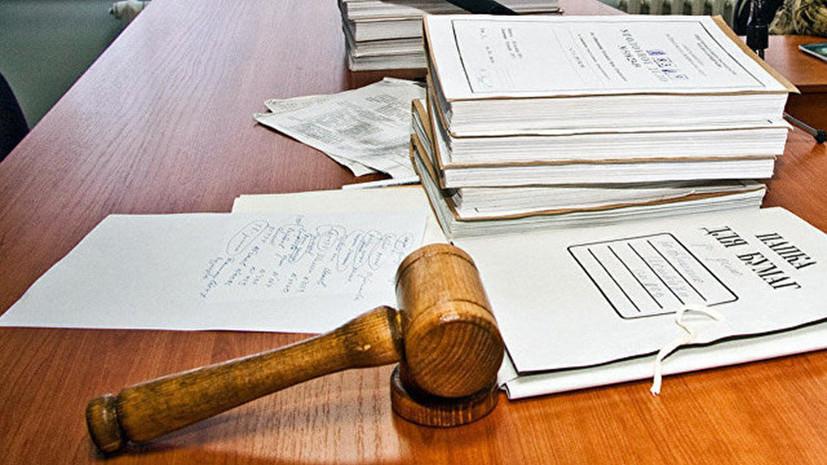 Суд вынес приговор обвиняемым в подготовке терактов в Москве участникам ИГ