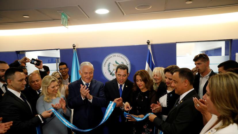 Гватемала официально открыла посольство в Иерусалиме