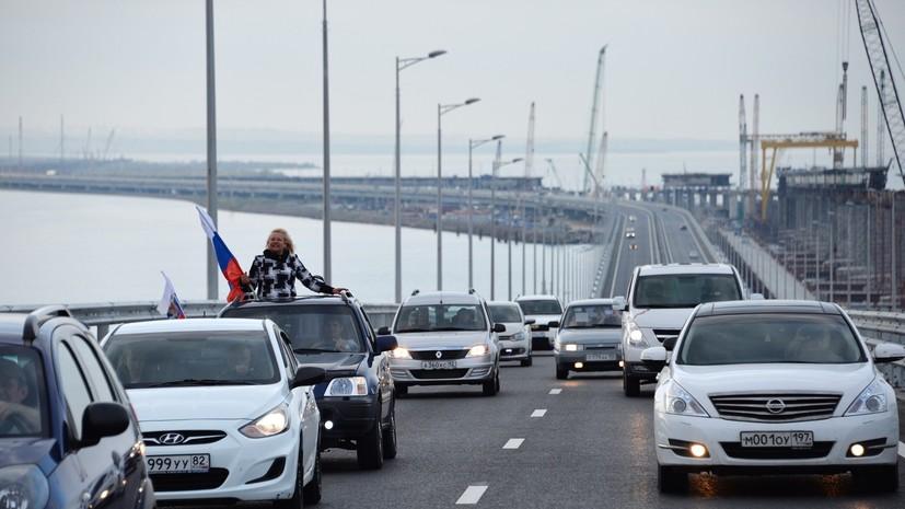 Глава Крыма призвал игнорировать заявления Госдепа США по Крымскому мосту