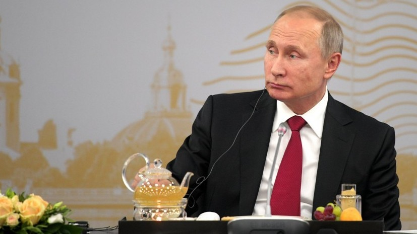Путин проведёт на ПМЭФ встречу с иностранными инвесторами