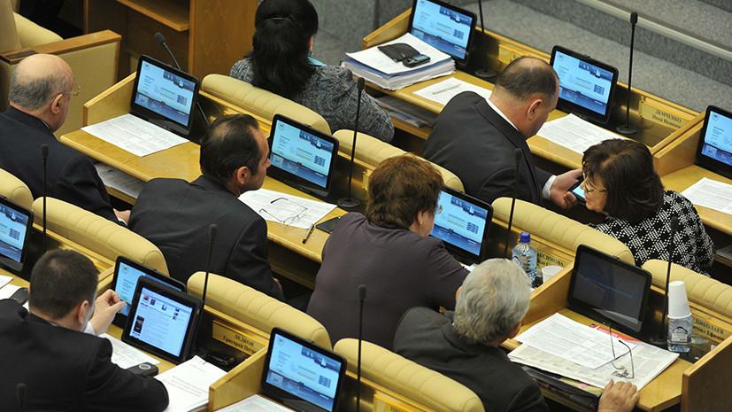 Комитет Госдумы рекомендовал принять во втором чтении проект о наказании за исполнение санкций