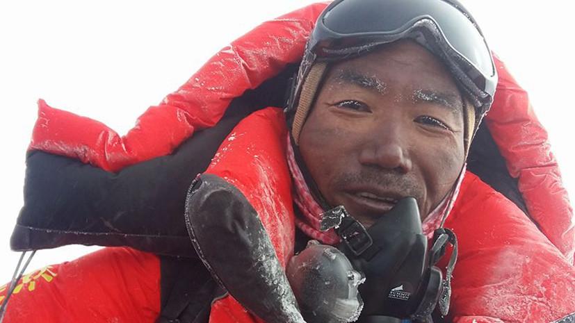 Непальский шерпа установил рекорд по числу восхождений на Эверест