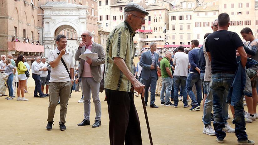 Институт статистики рассказал об ускоренных темпах старения населения Италии