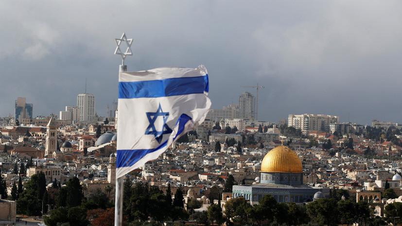 МИД Израиля потребовал, чтобы турецкий генконсул покинул страну