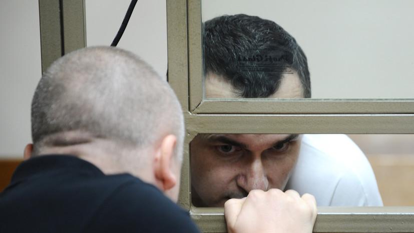 В ФСИН прокомментировали голодовку Сенцова