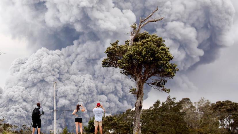 Трамп согласился выделить помощь штату Гавайи, пострадавшему от извержения вулкана