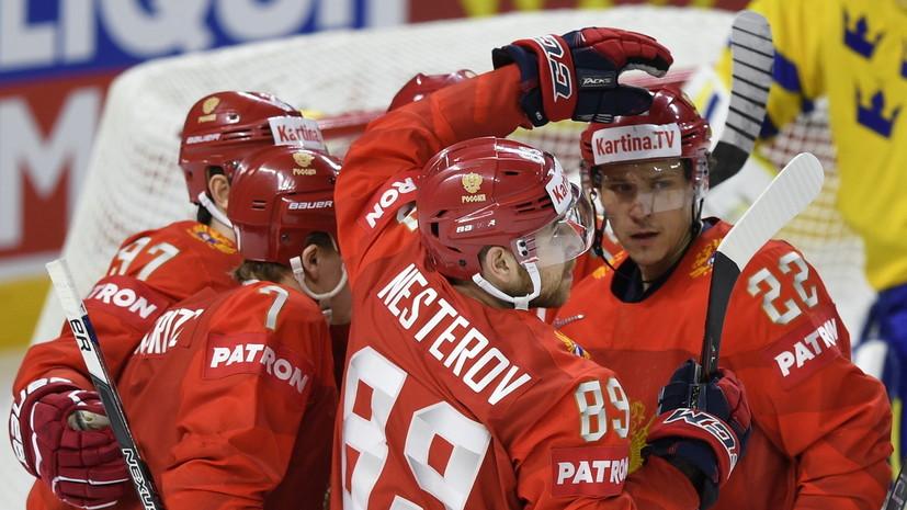«Матч с Канадой нужно провести без перепадов»: о чём говорили в сборной России после поражения от Швеции