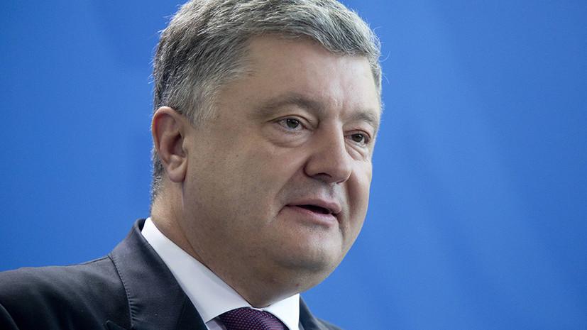 Порошенко отозвал проект о лишении гражданства Украины за участие в выборах в Крыму