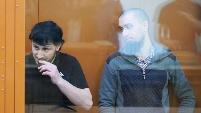 Отрицают обвинения: членов спящей ячейки ИГ осудили за подготовку теракта в Москве
