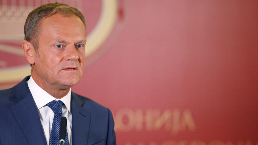Туск заявил о необходимости обеспечить ЕК инструментами для защиты интересов ЕС