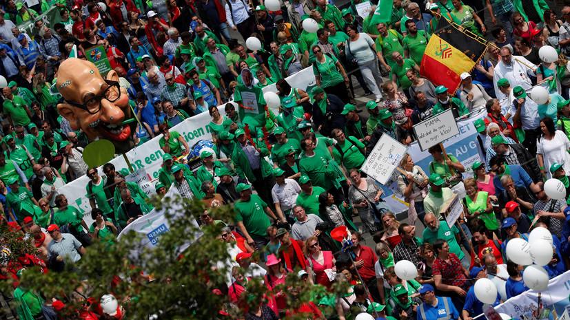 В Брюсселе в акции протеста против пенсионной реформы приняли участие 30 тысяч человек