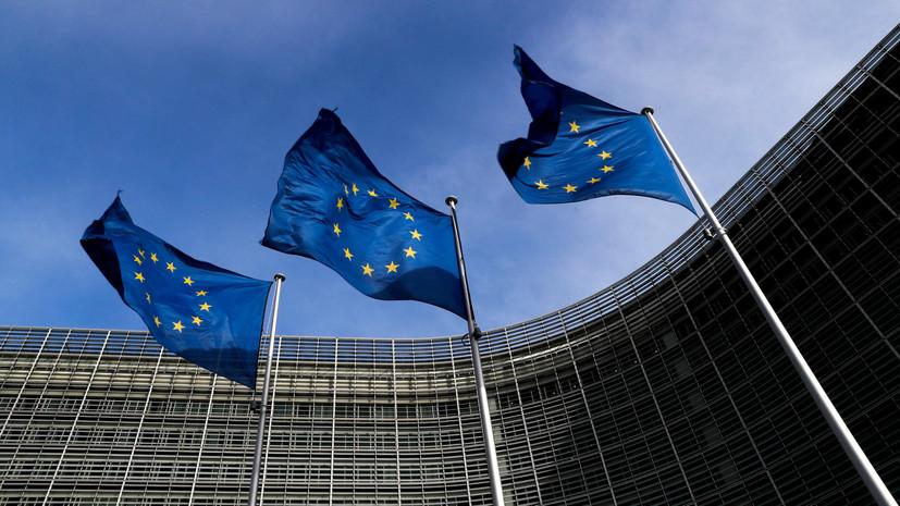 Блок санкциям в Евросоюзе могут ответить на ограничительные меры США в отношении Ирана