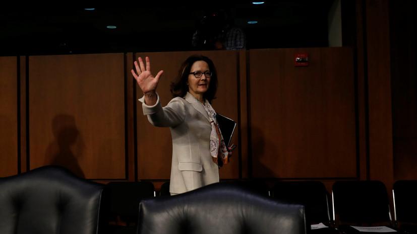 Комитет по разведке рекомендовал сенату США утвердить Хэспел на посту главы ЦРУ