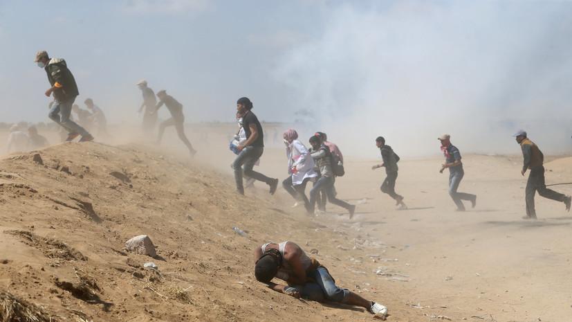 МИД Люксембурга вызвал посла Израиля из-за событий в секторе Газа