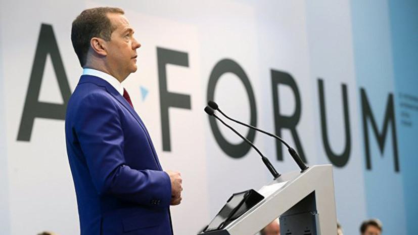 Медведев рассказал о разработке законопроектов о цифровых деньгах