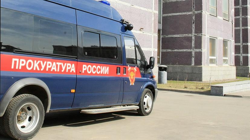 Неизвестный попытался убить сотрудника прокуратуры в Ингушетии с помощью гранаты