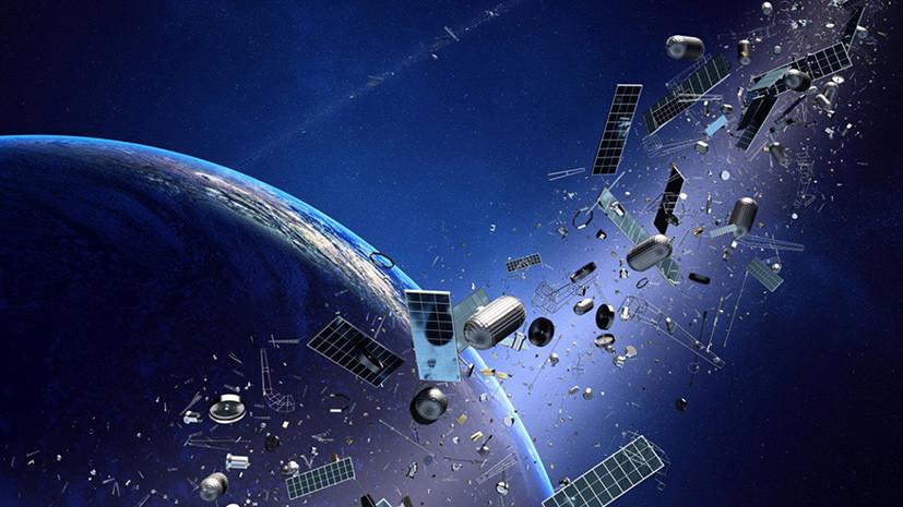 Космическая свалка: помогут ли лазеры очистить орбиту Земли от мусора