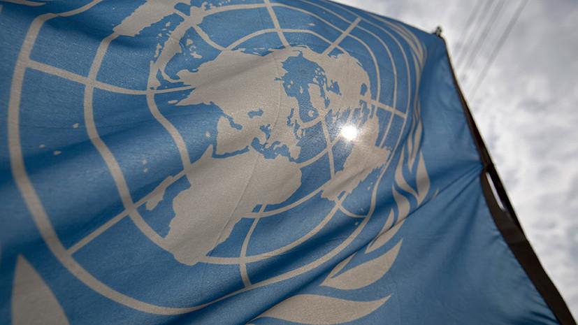 В ЕС предложили создать в ООН пост спецпредставителя по безопасности журналистов