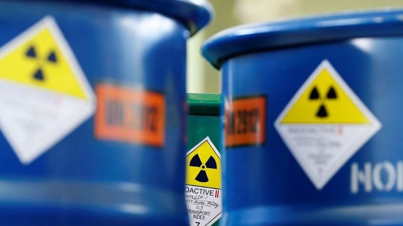 В Швеции запретили добычу урана