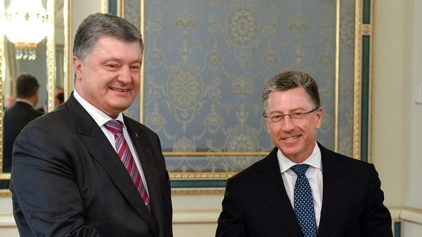 Порошенко и Волкер обсудили сотрудничество Украины и США в сфере безопасности