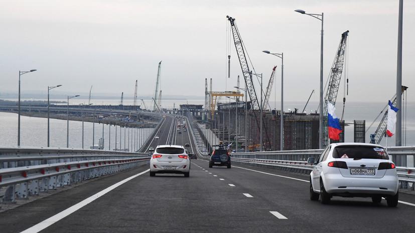 Грандиозный и потрясающе красивый: первые впечатления от поездки по Крымскому мосту