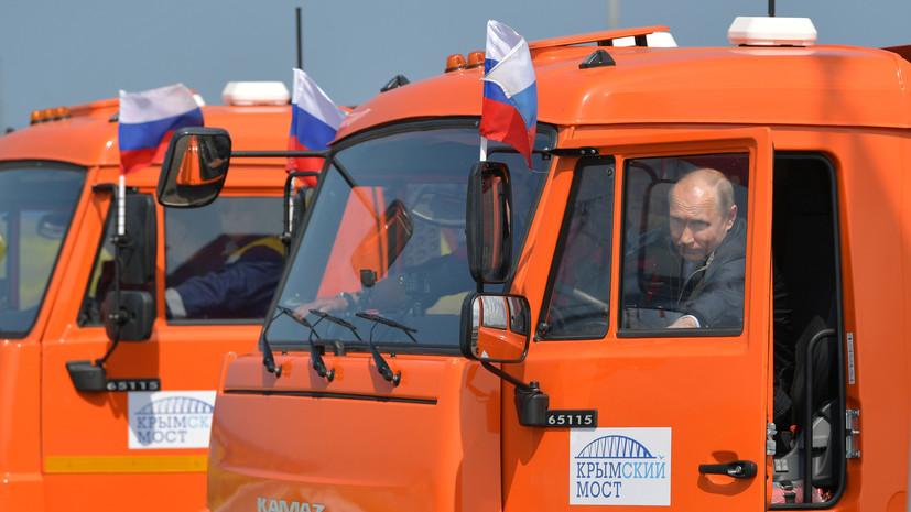 В ФСО объяснили, почему Путин не пристегнулся  за рулём КамАЗа