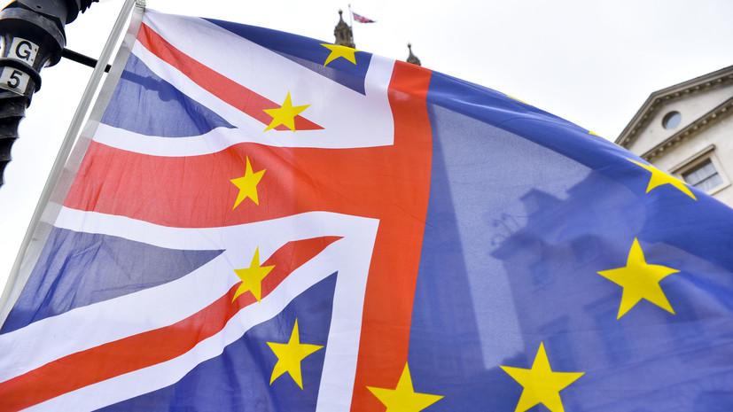 В Британии палата лордов поддержала внесение пятнадцатой поправки в билль о брексите