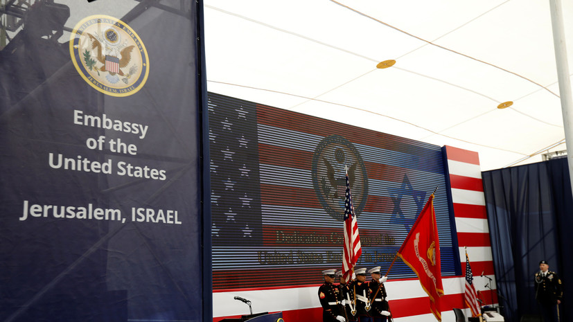 Ас-Сиси заявил, что перенос посольства США в Иерусалим приведёт к нестабильности в регионе