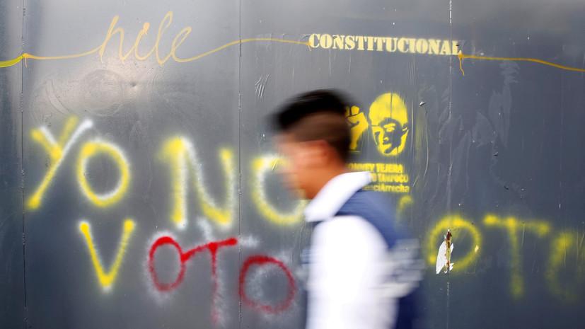 МИД России назвал призывы к срыву голосования в Венесуэле вмешательством во внутренние дела