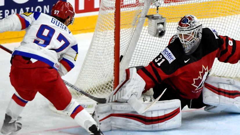 В пользу «красной машины»: Россия не проигрывала Канаде в четвертьфиналах ЧМ по хоккею