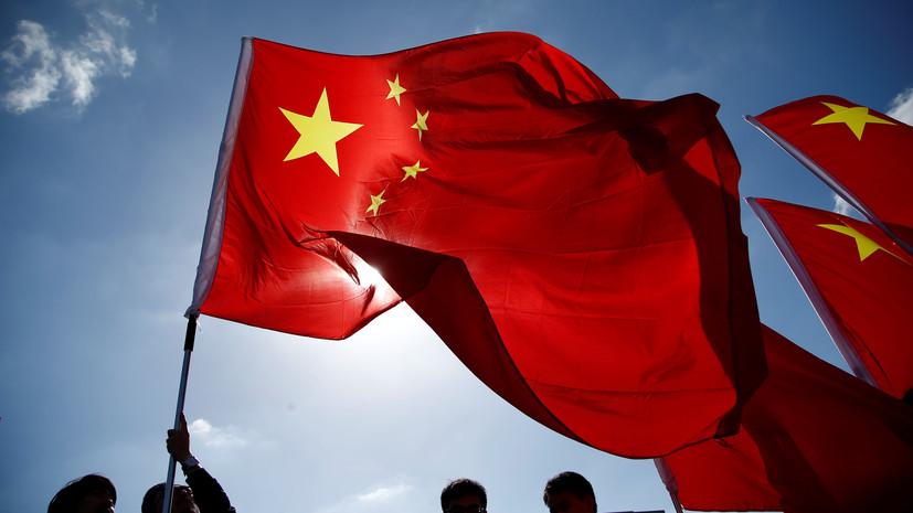 Китай и ЕАЭС подписали соглашение о торгово-экономическом сотрудничестве