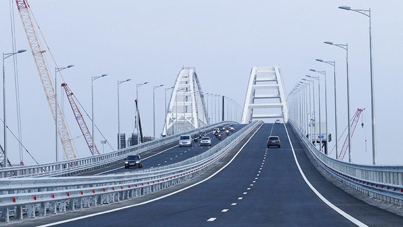 «Регулярные стенания»: как в России отреагировали на заявления Киева об убытках Украины от Крымского моста