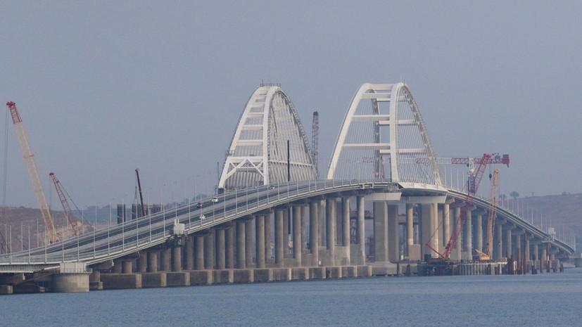 Депутат Рады выразил уверенность в том, что Крымский мост достанется Украине