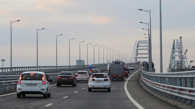 Более 20 тысяч машин и мотоциклов проехало по Крымскому мосту за первые сутки