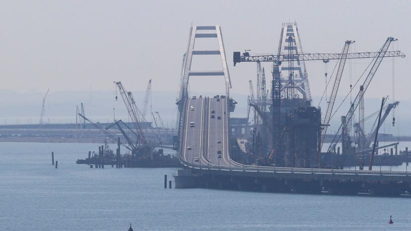 В Крыму ответили на заявление депутата Рады о Крымском мосте