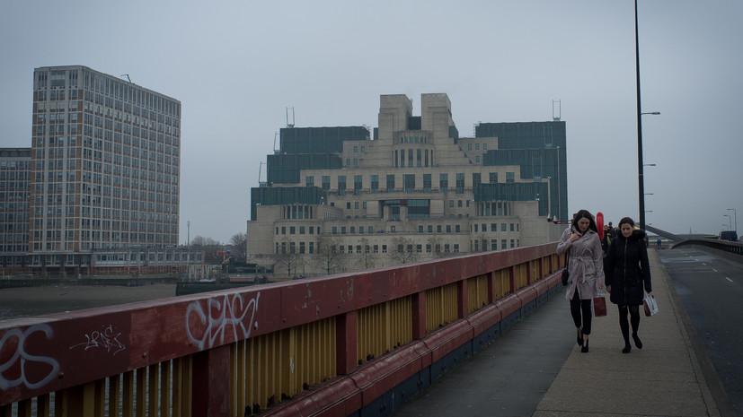 СМИ: Британские следователи выясняют причины регулярных поездок Скрипаля в Лондон