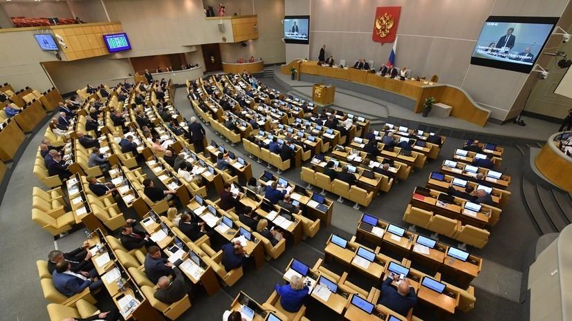 Госдума приняла во втором чтении законопроект о контрсанкциях