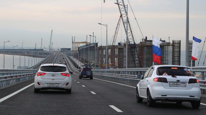 Власти Крыма оценили заявление депутата Рады о Крымском мосте