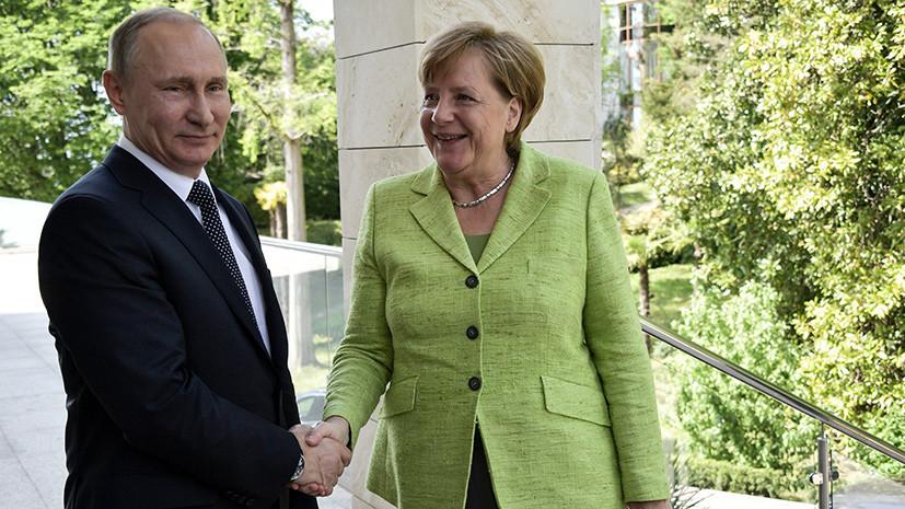 «Поскорее договориться с Россией»: что будет обсуждаться на переговорах Путина и Меркель в Сочи