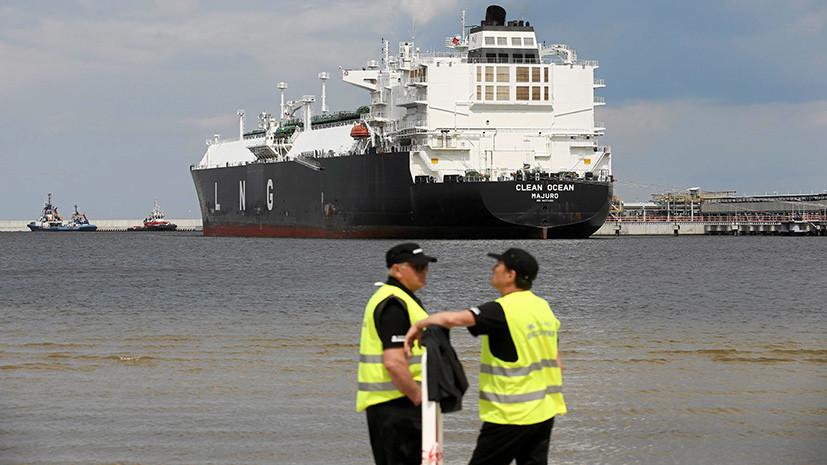 Заокеанское топливо: Европа может увеличить закупки американского СПГ в обмен на отмену пошлин на импорт