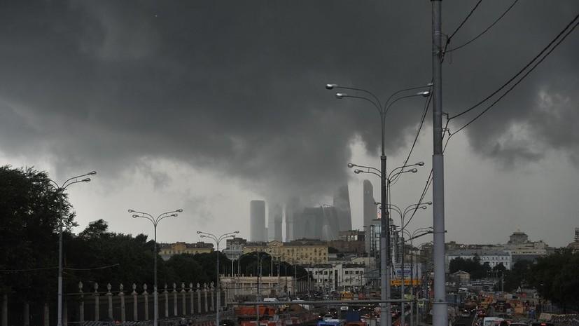 Москву ожидают похолодание и грозы на выходных
