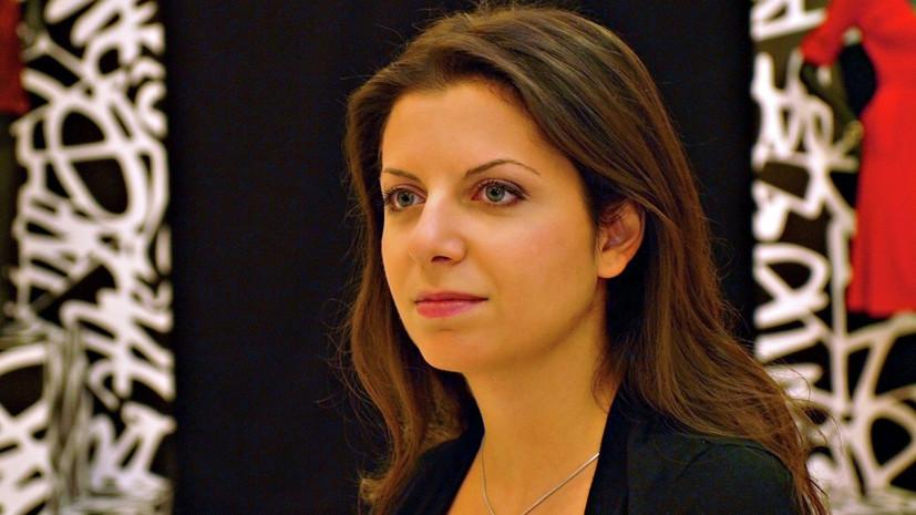 Симоньян призвала прийти на акцию в поддержку журналистов у посольства Украины в Москве
