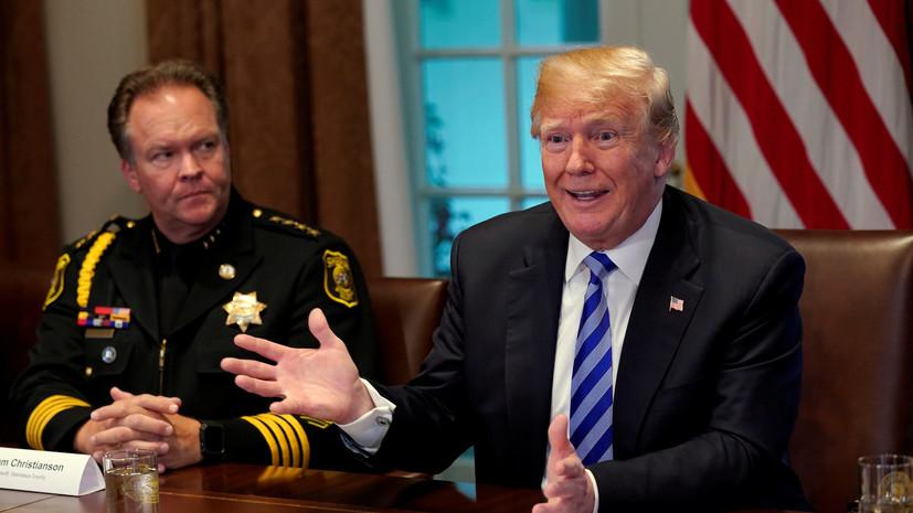 Трамп сравнил возможную слежку ФБР за его кампанией с Уотергейтским скандалом
