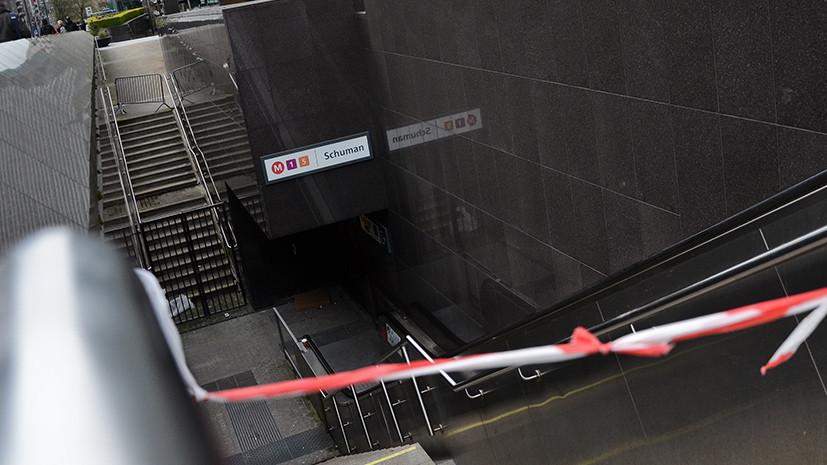 В Брюсселе эвакуировали станцию метро из-за подозрительного предмета