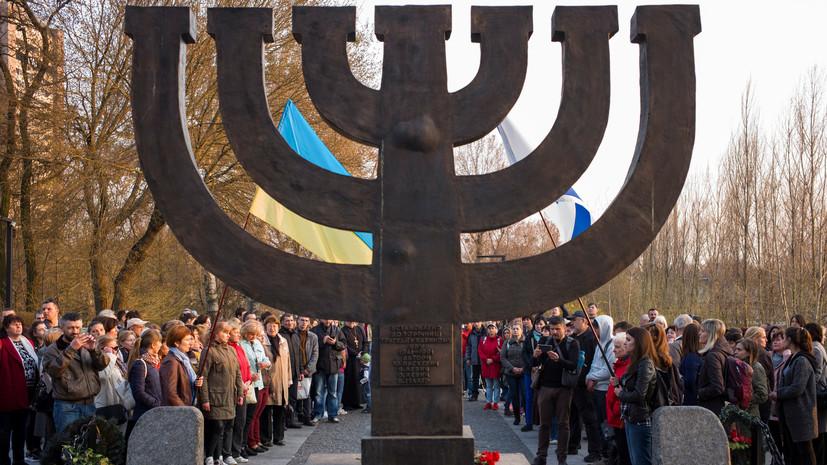 На Украине собираются создать список антисемитов и ксенофобов