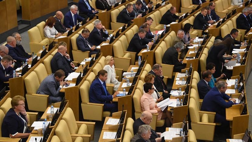 В Госдуму внесён проект об упрощении получения гражданства ветеранами